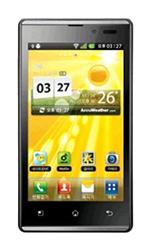 LG Optimus EX SU880 unlock, sim unlock, network unlock pin